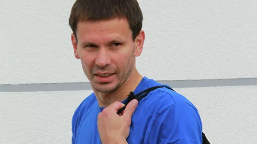 Экс-полузащитник сборной России: я тренер-мечтатель