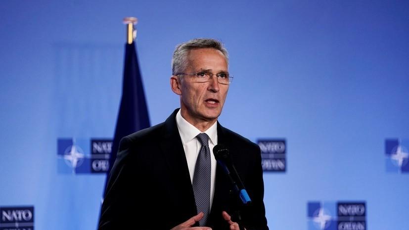 Столтенберг назвал НАТО уникальным союзом Америки и Европы