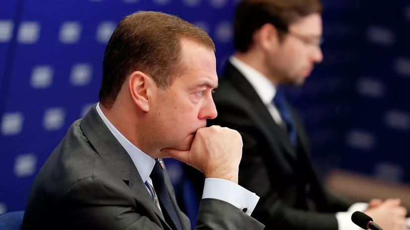 Медведев призвал наверстать упущенные возможности в отношениях с Молдавией
