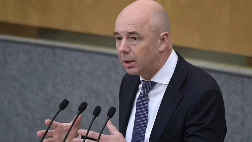 Силуанов: Россия и Белоруссия пока не согласовали вопросы в энергетике