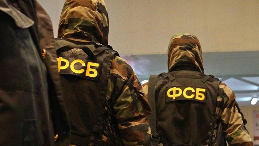 ФСБ задержала военного за шпионаж в пользу Украины