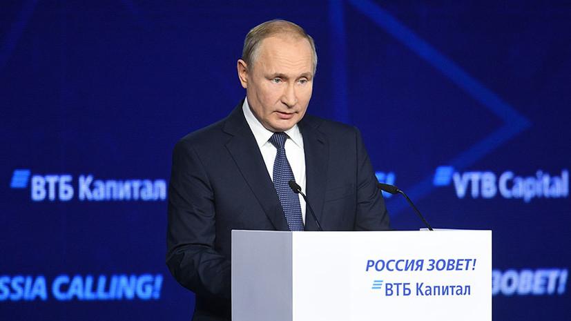 «Важнейшее направление работы»: Владимир Путин призвал добиться роста располагаемых доходов россиян
