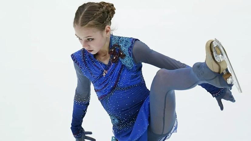 Трусова назвала выступление на этапе Гран-при в Москве огромной ответственностью
