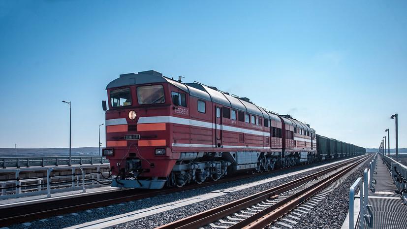 Политолог оценил важность движения грузовых поездов по Крымскому мосту