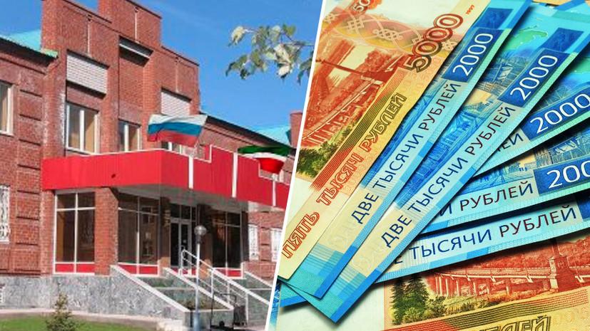 «Иск удовлетворили частично»: в Татарстане мужчина получил 850 тыс. вместо 5 млн рублей компенсации за год в СИЗО