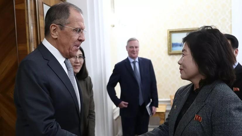 Лавров провёл переговоры с первым замглавы МИД КНДР