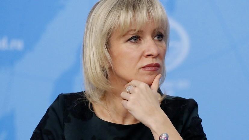 МИД России ответил на призыв эстонского политика «вернуть территории»