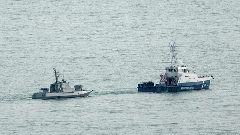 СМИ: Все возвращённые Россией корабли прибыли в украинский порт