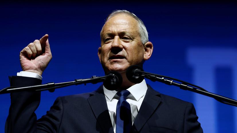 Бени Ганц не смог сформировать правительство в Израиле