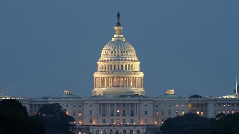 В США предлагают запретить выход страны из Договора по открытому небу