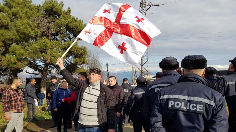 В Грузии заявили, что протесты тормозят экономическое развитие страны