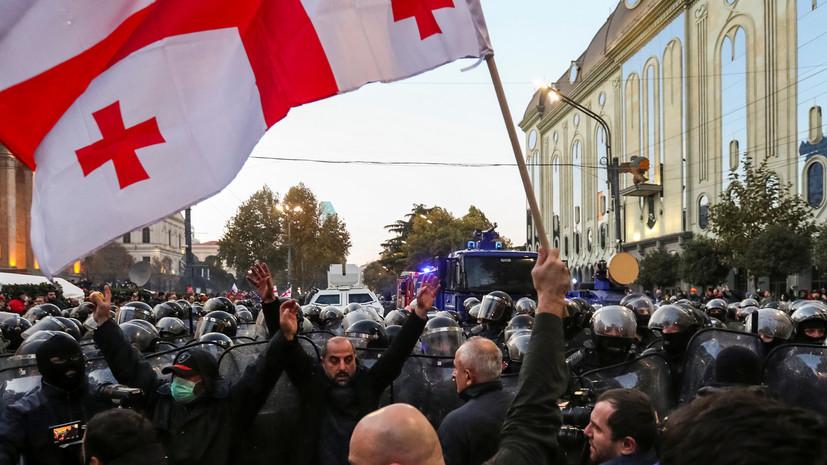 Протестующие в Тбилиси попытались заблокировать госканцелярию