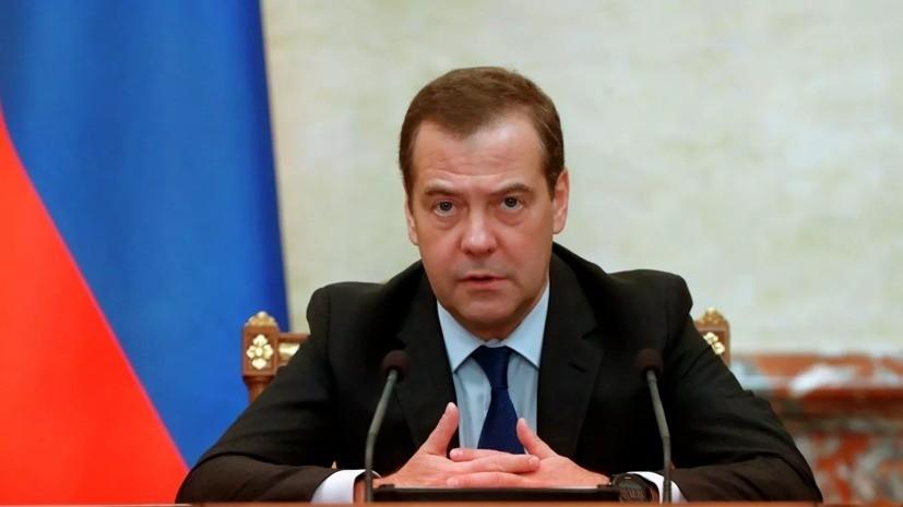 Медведев назвал объём долгов потребителей услуг ЖКХ