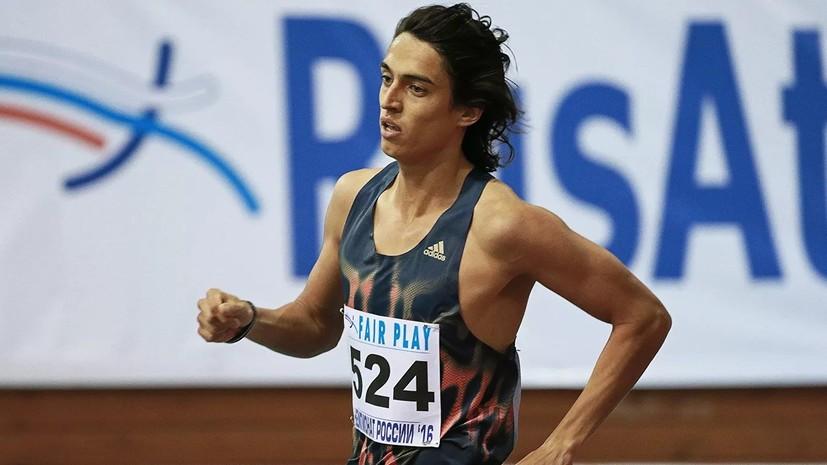 Шестеро российских легкоатлетов выступят на ЧЕ по кроссу