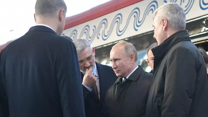 Путину подарили именную карту «Тройка»