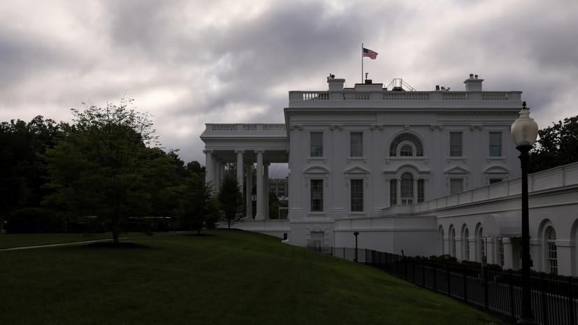 В США неизвестный попытался проникнуть на территорию Белого дома