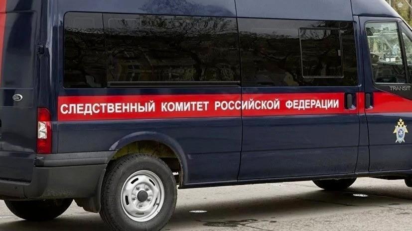 В Пермском крае проходит проверка по факту обнаружения тела школьника