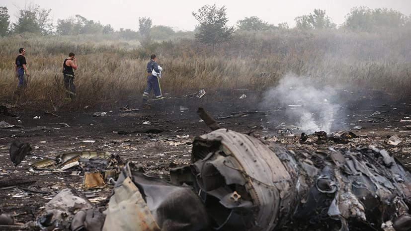 «Неудобна для следствия»: как Россия и Малайзия добиваются правды в деле о катастрофе MH17