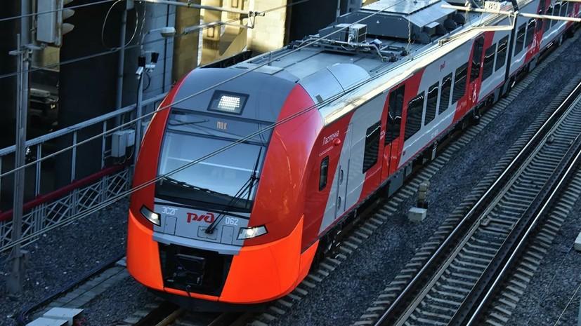 Интервал между поездами МЦК сократили до четырёх минут