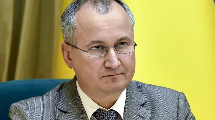 В отношении бывшего главы СБУ возбуждено уголовное дело