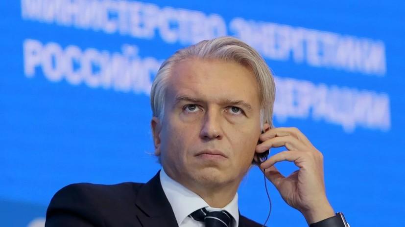 Глава РФС провёл встречу с руководителями клубов РПЛ