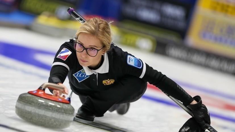 Сборная России одержала восьмую победу на ЧЕ по кёрлингу, обыграв Швецию