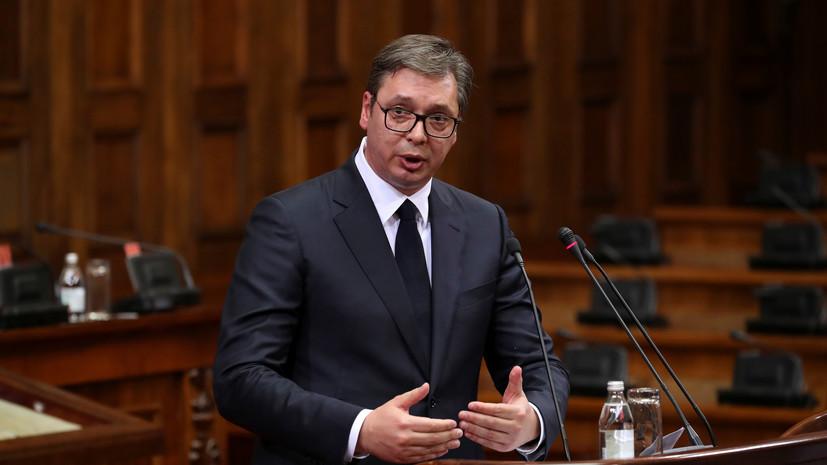 Вучич заявил об отказе Сербии вступать в НАТО или ОДКБ