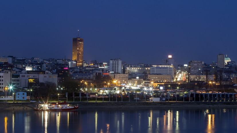 В посольстве России прокомментировали сообщения о «шпионе» в Сербии