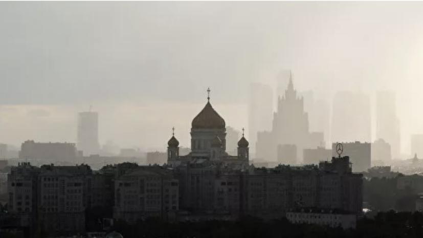 В Москве 22 ноября ожидается до -4 °С