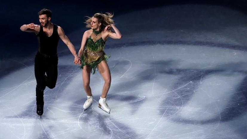 Французы Пападакис и Сизерон обновили мировой рекорд в ритм-танце