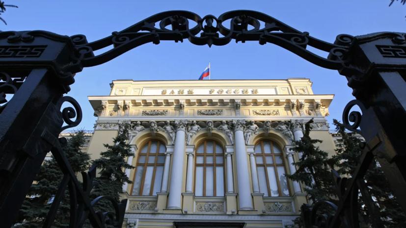 ЦБ отозвал лицензию у «Кредпромбанка»