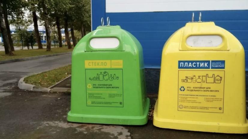 В Подмосковье рассказали о планах по открытию специальных площадок для сбора мусора