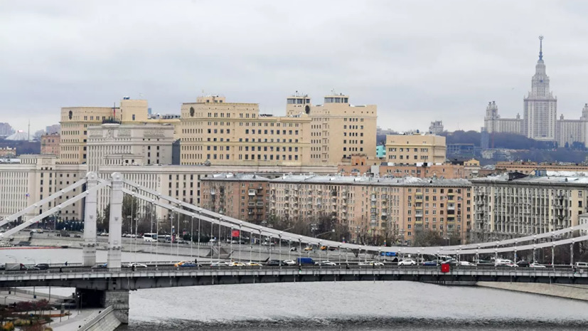 Синоптик рассказала о холодных выходных в Москве