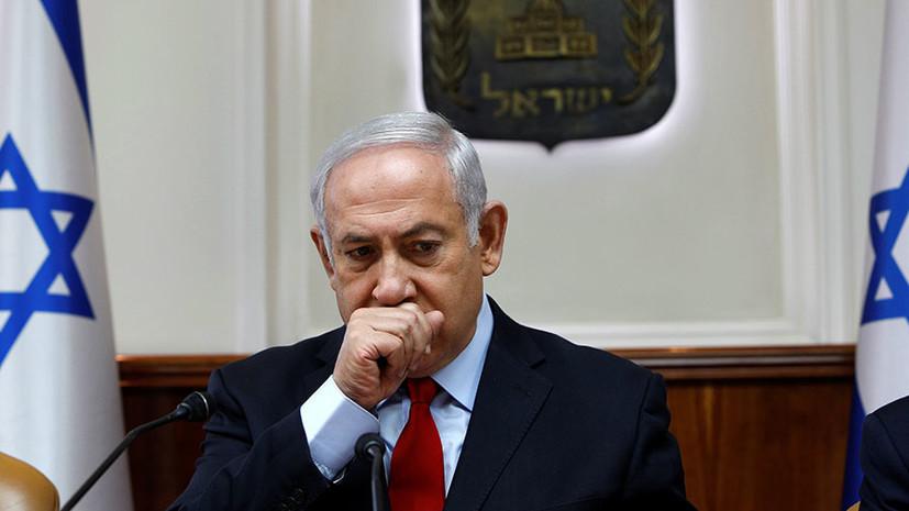 «Суд продлится лет десять»: как обвинения в адрес Нетаньяху могут сказаться на обстановке в Израиле