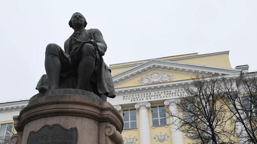В здании журфака МГУ задержали мужчину с оружием