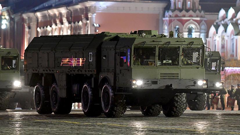 «Повысит потенциал»: российская армия завершила перевооружение ракетными комплексами «Искандер»