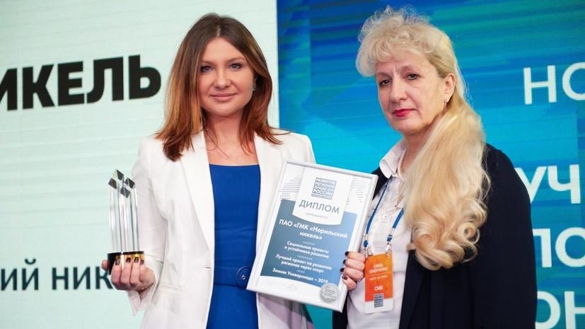 В Краснодаре назвали имена лауреатов программы «Развитие регионов. Лучшее для России»