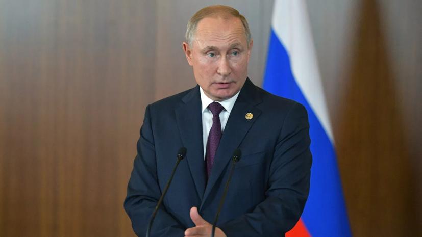 Путин назвал долю современного оружия и техники в армии