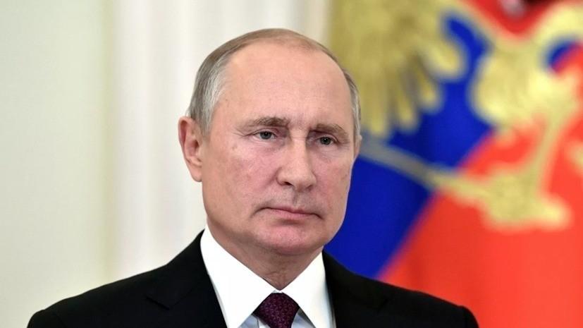 Путин заявил о предотвращении исхода боевиков из Сирии в Россию