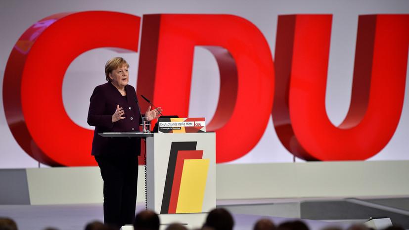 Меркель выступила за «хорошее соседство» с Россией