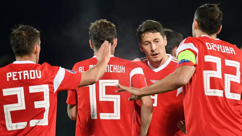 Малафеев о стиле игры сборной России: он имеет право на жизнь