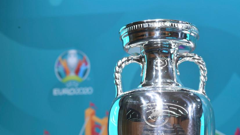 Состоялась жеребьёвка стыковых матчей Евро-2020
