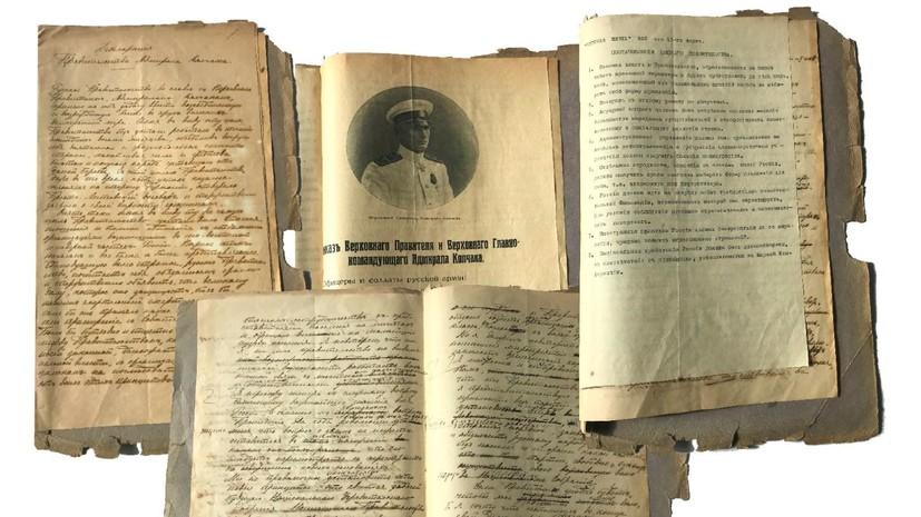 Основная часть архива Колчака выкуплена в Париже для музея в Москве