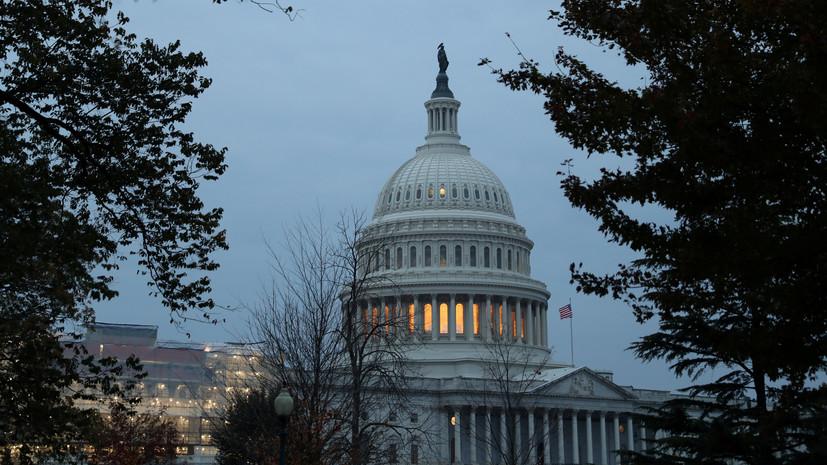 «Есть план игры»: как Трамп и его сторонники готовятся противостоять импичменту в сенате