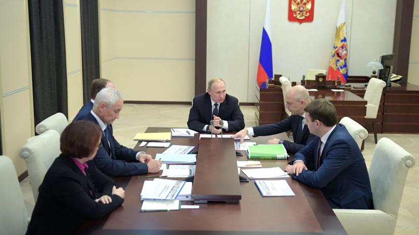 Путин призвал добиться более устойчивого роста экономики России