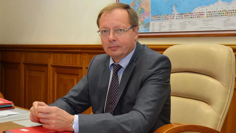 Новый посол России в Лондоне приступил к исполнению обязанностей