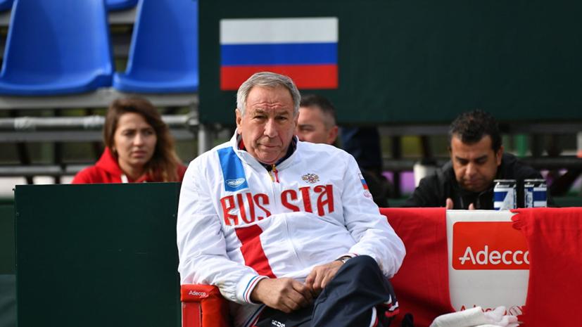 Тарпищев назвал феноменальной победу России над Сербией на Кубке Дэвиса