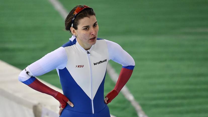 Российские конькобежки победили в командном спринте на этапе КМ в Польше