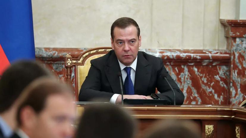 Медведев высказался против жёсткого определения неполного рабочего дня