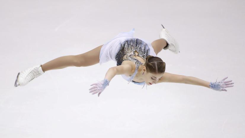 Костомаров: Трусова доказала, что падение с четверного прыжка не мешает побеждать